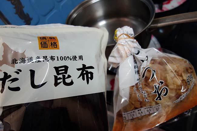 刺身用タコが安く手に入った♪そんな夜は関西人としてはたこ焼きが食いたくなります