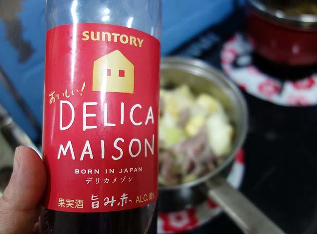 焼肉で焼いてイマイチやった豚タンを臭みなくすためにタンシチューにしてみた
