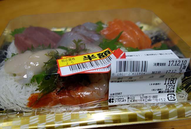 寿司が食いたくなったら半額狙いの手巻き寿司で♪1200円のが600円になってた