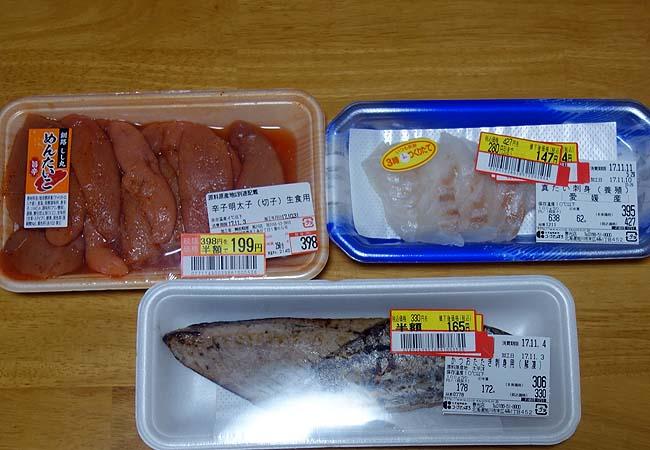 冷凍室の海鮮物を一斉に使い尽す!そんなときはいつもの手巻き寿司で♪