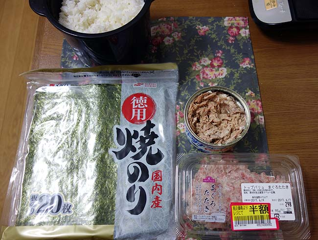 札幌も野外での飲食が大盛況です♪しかし貧困の私は家での貧乏手巻き寿司・・・