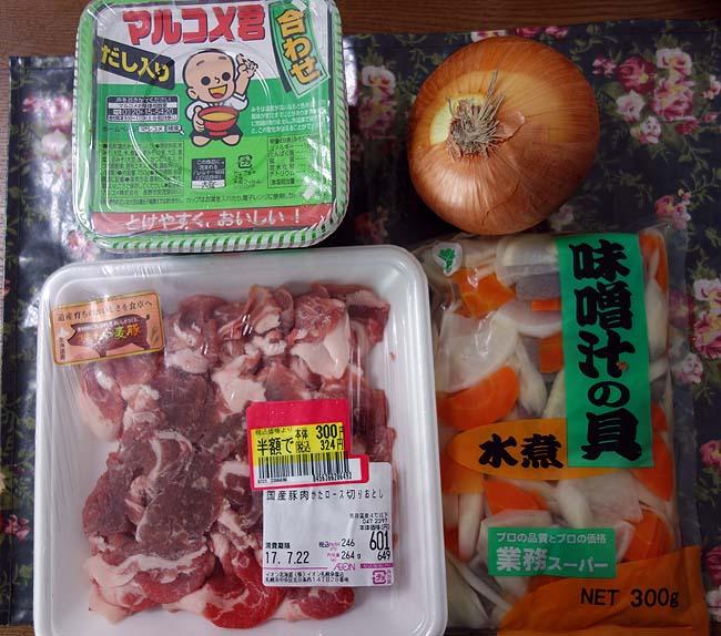 業務スーパーの味噌汁具材と半額国産豚切り落としを使って豚汁を作る!