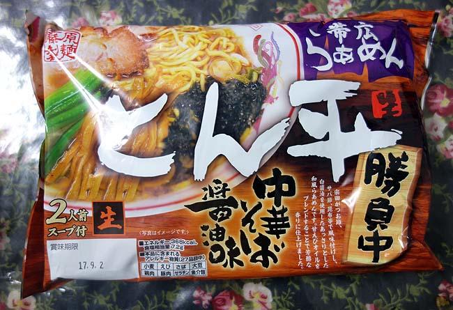 帯広らーめんでも大人気でめっちゃ美味しかったお店「とん平」中華そば醤油味