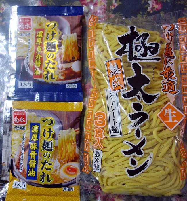 北海道産の熟成極太麺と濃厚魚介&豚骨醤油ツケダレで作るご家庭絶品つけ麺
