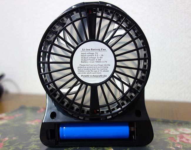 USB小型タイプでハイパワーな送料込み1500円扇風機を買ってみた(札幌でのエアコンなし生活での暑さ対策その2)