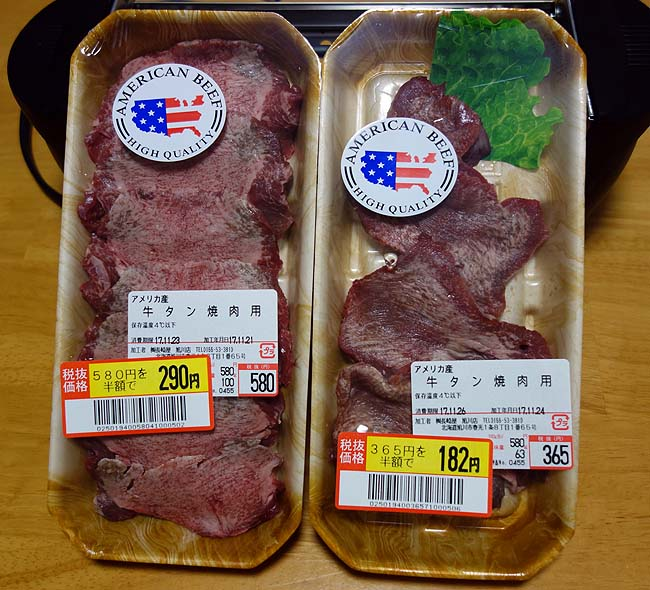 ミニ焼き屋台の今回は鉄板モードを試してみる!半額肉を解凍しての焼肉デー