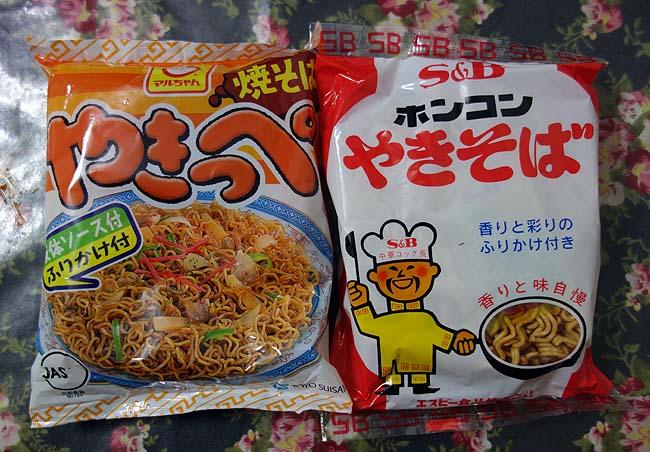 北海道でしか買えないインスタント焼きそば!マルちゃん「やきっぺ」とエスビー食品「ホンコンやきそば」