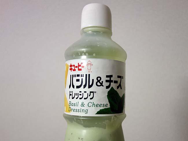 粉もん系が無性に食べたくなる関西人の私・・・本日は豚バラ焼きうどんにしてみた