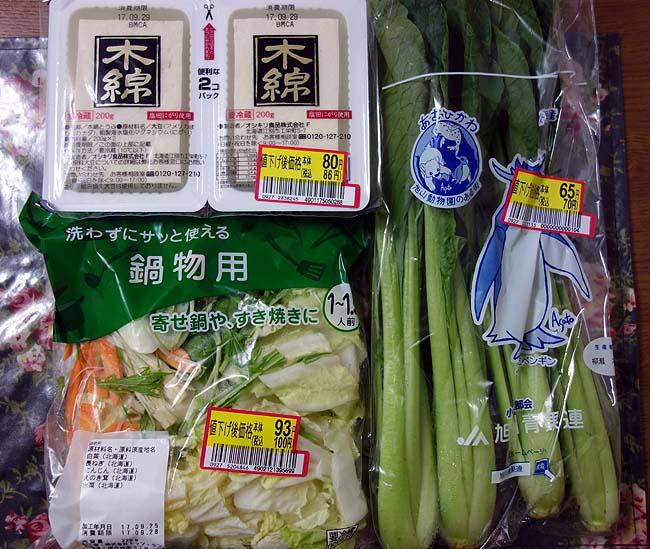 札幌セミリタイア生活もいよいよ大詰め!金のない寒い夜はあったかい湯豆腐鍋で
