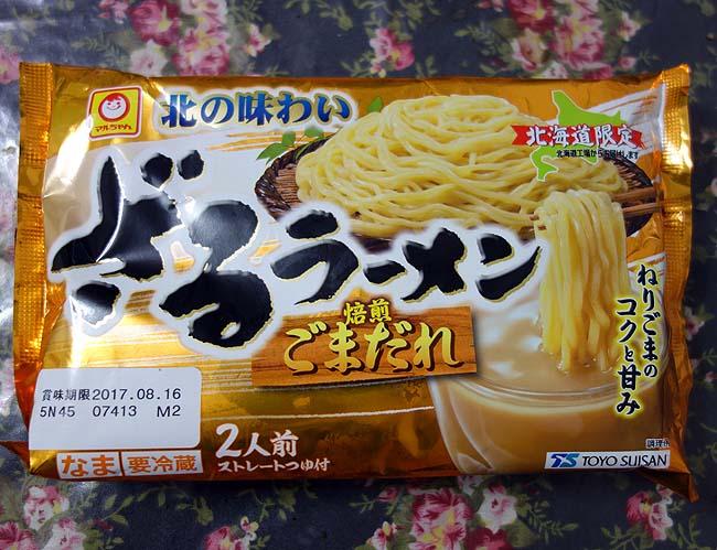 北海道限定!マルちゃん北の味わい「ざるラーメン」焙煎ごまだれ~北海道はラーメン王国でもあると納得