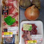 前回ポトフがカボチャスープに化けたんで今度こそ牛肉のポトフを完璧に作る!