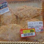 全種類ベースのツユの味は一緒でええん?なので親子丼・かつ丼・牛丼の3種を食べ比べ!