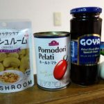 マッシュルームと黒オリーブのトマトソースパスタ(パスタ料理は作るのメンドクサイ時に登場)