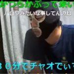 暗黒放送「横山緑」が立川市議会議員に立候補!?無職でも公的議員に進む道もある?