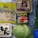 沖縄の簡単お手軽料理♪ごっちゃ炒めの豆腐ちゃんぷるー(大衆食堂の味を再現!)