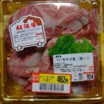元旦くらいは松阪牛を使った豪華なすき焼きで贅沢気分を味わいます♪