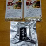 楽天送料無料1000円ぽっきりグルメ「小金ちゃんラーメン」豚骨4食入りの味は?