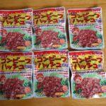 沖縄のご当地食材「コンビーフハッシュ」を使った残り野菜&肉チャンプルー
