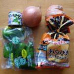 日本の簡単スパゲティと言えばナポリタン♪その応用の大盛りオムナポリを作ってみた