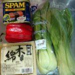 野菜庫の余った野菜を使ってスパムがあればできる沖縄簡単料理「チャンプルー」