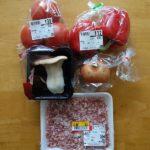 野菜庫の余り物を使って超大盛りボロネーゼパスタを作ってみた