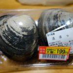 北海道以外の地域ではこの貝は活けでは売ってないよね「北寄貝の刺身とバター焼き」