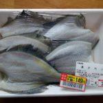 今回は北海道らしい味付けに挑戦してみます!半額「真ガレイの煮付け」