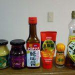 業務スーパーで手に入れた中国直輸入調味料を使って「四川麻婆豆腐風~茄子チンゲン菜肉炒め」