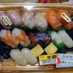1400円の特上スーパー半額寿司と生まれて初めて北海道産のししゃも(メス)を食った