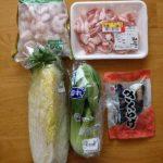 中華で私がよく作る定番「八宝菜」♪隠し味には業務スーパー「姜葱醤」調味料が最強!