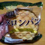 北海道のローカルパンと言えば「ロバパン」北海道でお馴染みの竹輪パンとメロンパン