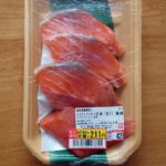 北海道ではよく手に入る半額鮭orサーモン!フレンチ風の鮭ムニエル白ワインソースを添えて♪