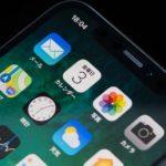 iPhoneのバッテリー消耗が既に限界!とうとうappleに修理へ出すことを決定