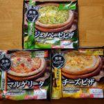 198円チルドパックのピザにお好みトッピングしてのピザパーティでもやりましょう