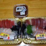 海外1人旅から帰って来たその日は日本らしく手巻き寿司をいただきたいんよね