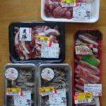 久しぶりの焼肉!100g798円国産特上カルビ肉の味はいかに?