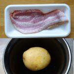 昨日のピザトッピングの余り物で・・・簡単お手軽に「ジャーマンポテト」にんにくバター炒め