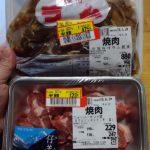 生ラムと味付けラム肉が安く手に入った♪本日は5種類のタレを使って「ジンギスカン」をやってみよう