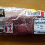 半額見切り品で手に入れた厚切りステーキ肉♪広島産牡蠣も使って「ビフカツと牡蠣フライ」