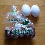 中華スープに深みを♪業務スーパー「豆鼓醤」を使った椎茸のスープを作ってみた
