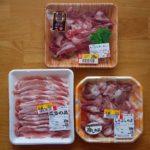 まだまだ残暑厳しい中でしょうが。。。涼しい旭川では牛肉と豚肉ミックスした「しゃぶしゃぶ鍋」