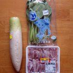 おでんの残り出汁を使って魚介風味を加え・・・圧力鍋を使い鶏手羽中肉と大根で「手羽大根」