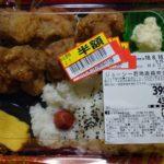 スーパー半額弁当と4種類の牛肉・豚肉を使ったオリジナル特製日本式カレー~小ネタ集24弾