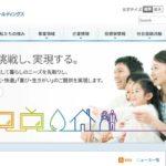 TOKAIホールディングス[3167]から株主優待のクオカード500円分が届きました