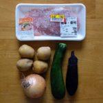 業務スーパーの牛肉だしの素(ダシダに似たの)とコンソメ顆粒を使った「野菜ポトフ」