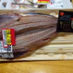 でっかい縞ホッケが半額198円に♪北海道来て初めてホッケ焼いたのを家で食った