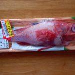 これが高級魚「きんき」の味か・・・過去食べた魚煮付け料理の中でナンバー1に旨かったかも