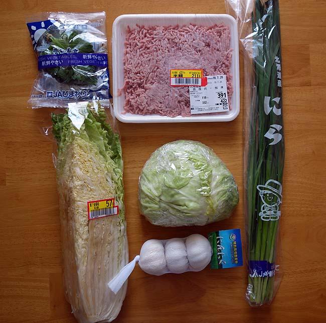 100円ショップの簡単餃子って便利?こってり「肉にんにく餃子」とあっさり「しそ野菜餃子」
