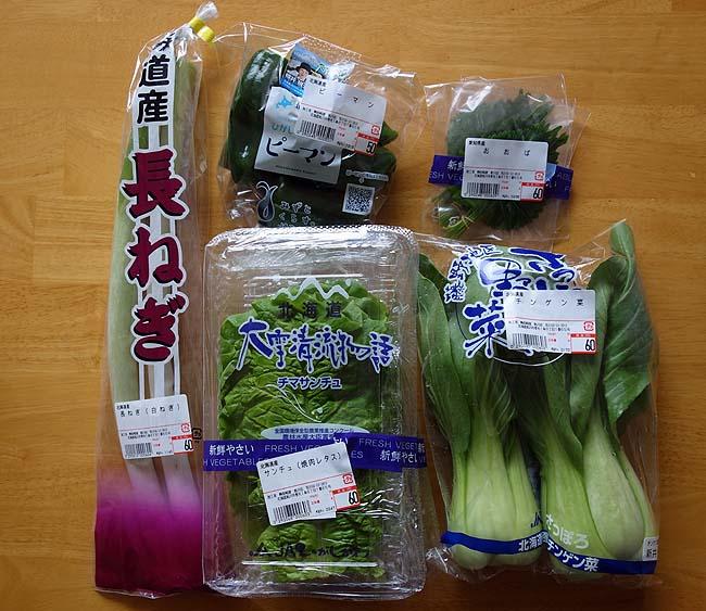 私が野菜を購入する時はこうしてやります!そのレシートを今回も公開!