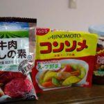 フレンチ・韓国・タイ・・・3つの要素を持つベーコン白菜キャベツじゃがいもの野菜スープ